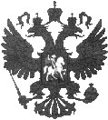 Russian coat-of-arms